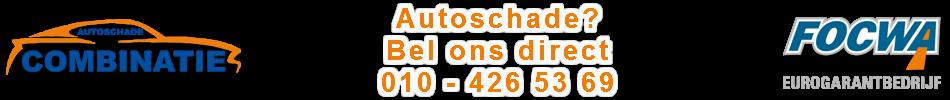 Autoschade bedrijf Combinatie Schiedam